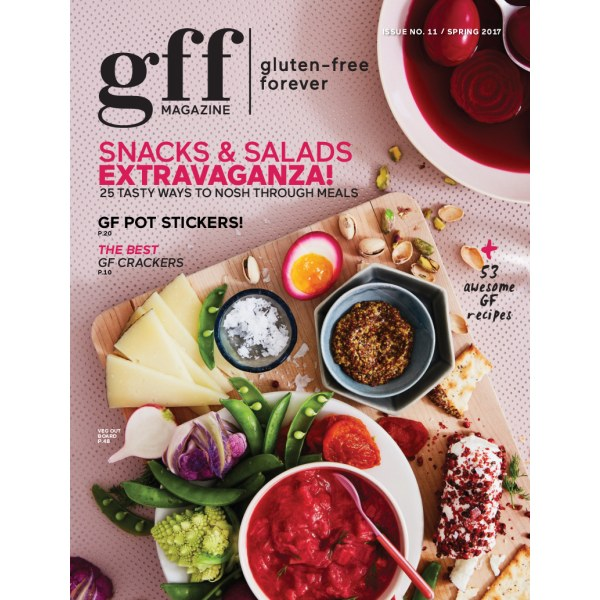 gff_spring_2017_cover